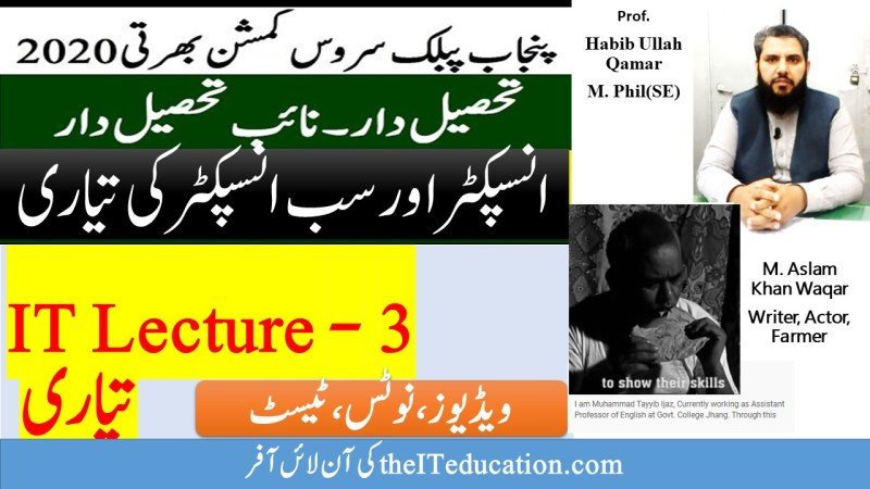 PPSc TEst preparation Tehsildar naib tehsildar inspector and sub inspector