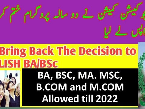 HEC Decision about 2 years degree