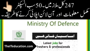 Sub Inspector Jobs 2021 - Ministry of Defense Jobs 2021 24 Jan