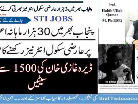 STI Vacancies in Dera Ghazi Khan School Teachers Internee STI Dera Ghazi Khan 1571 POSTS