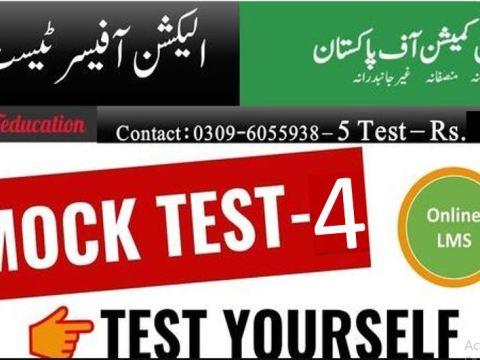 Election-Officer-Test-Preparation-Mock-Test-No-4-1