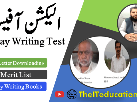 Election Officer essay wirting test - how to download call letter - date announcement - merit list 2021