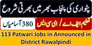 Patwari-Jobs-2021-rawalpindi