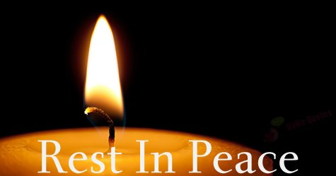 Rest-in-peace-mummy-I-love-you-always-and-forever-1