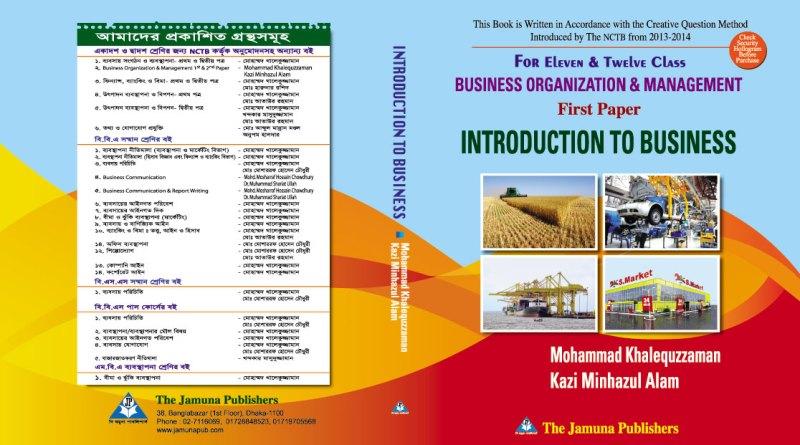 Business Organization & Management(1st Paper)