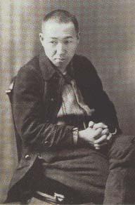 Miyazawa Kenji photo