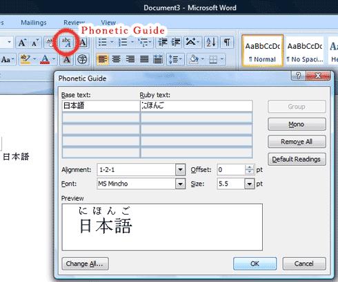 Using Furigana with Microsoft Word