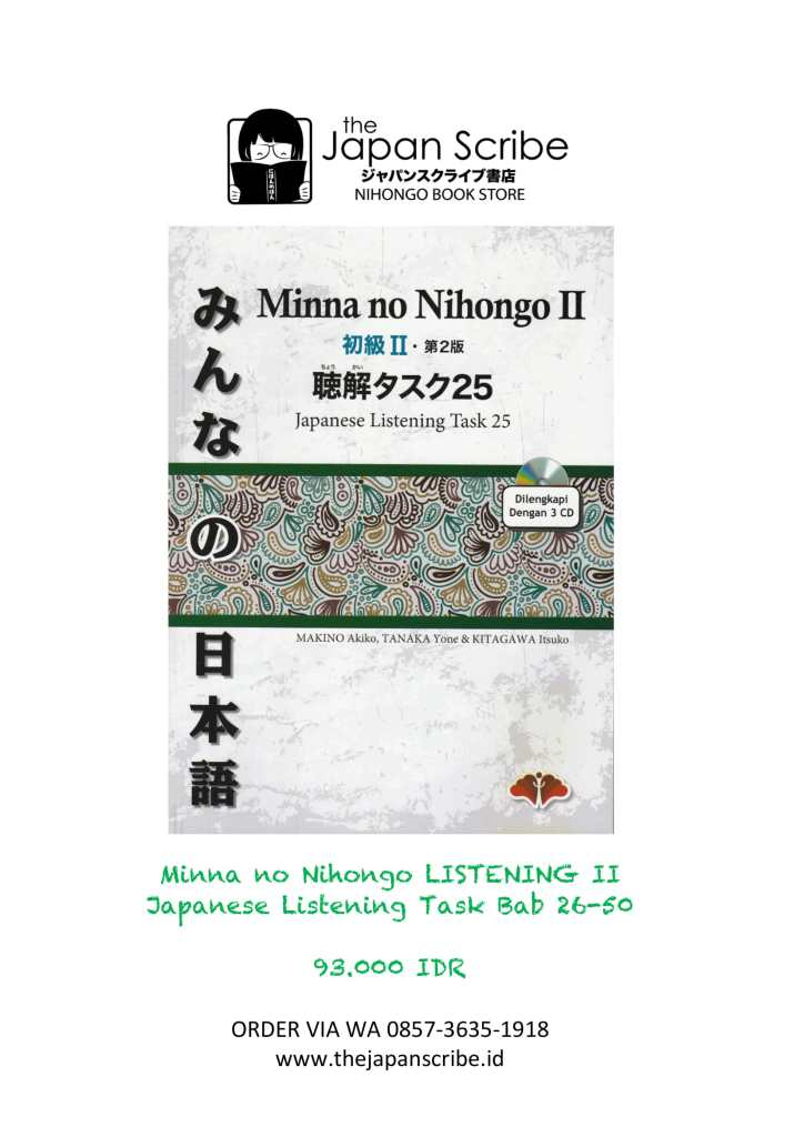 Minna no nihongo listening