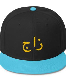 JAZZ IN ARABIC Wool Blend Snapback