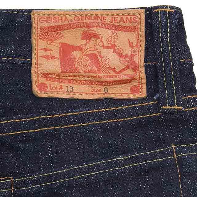 samurai-womens-raw-jeans