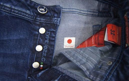 jacob-cohen-button-fly-jeans
