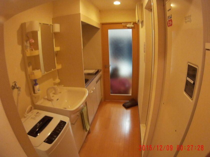 airbnb japan - www.thejerny.com