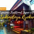 Tsukimotoya Ryokan - www.thejerny.com
