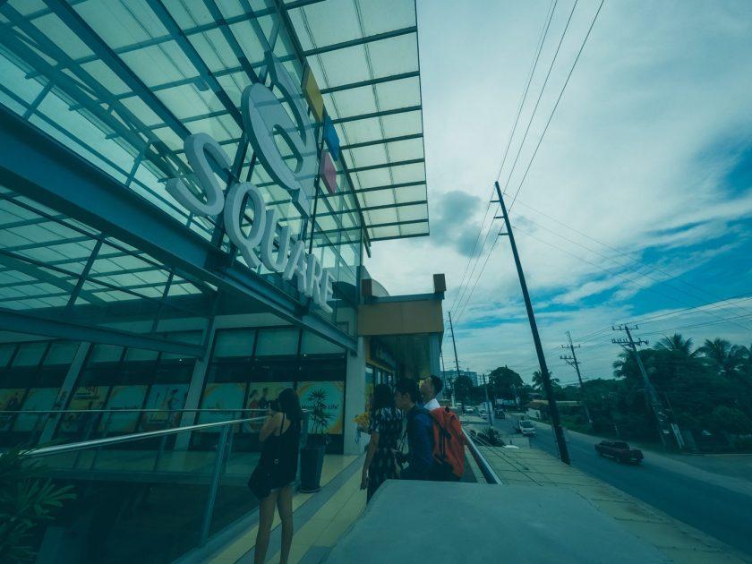 A Square: A Community Hub in Baliuag, Bulacan - http://thejerny.com
