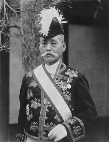 Yukio Osaki