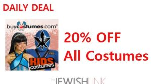 Daily Deal_Purim
