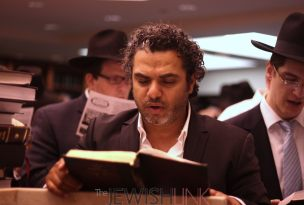 e Photo Credits - Yaakov Katz and QJL