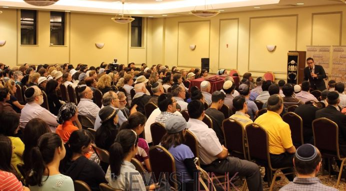 Partial view of the packed crowd at the recent CHAZAQ Tisha Bav Event
