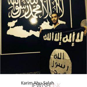 Photos credit: Israel Security Agency Photo : Karim Abu-Salah, ISIS flag in the background