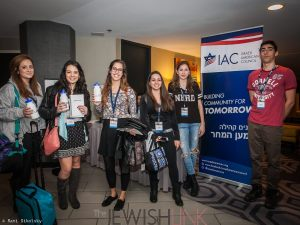 Photo #3: College participants at the IAC Mishelanu National Conference.