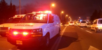 Shooting and Car Ramming Attack in Gush Etzion 19.11.15 Ambulances evacuating the victims of the attack.