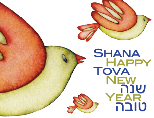 Image result for shana tova happy new year