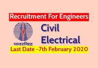 PGCIL Recruitment