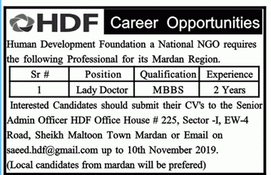 Human Development Foundation Jobs