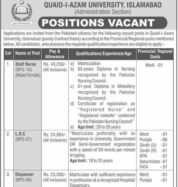 Quaid-I-Azam University Jobs