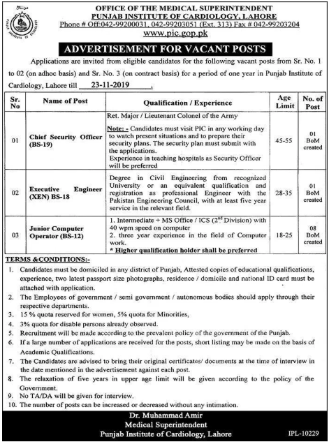 Punjab Institute of Cardiology Lahore Jobs