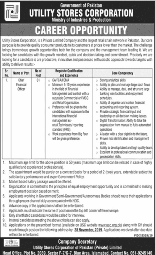 Pakistan Utility Stores Corporation Jobs