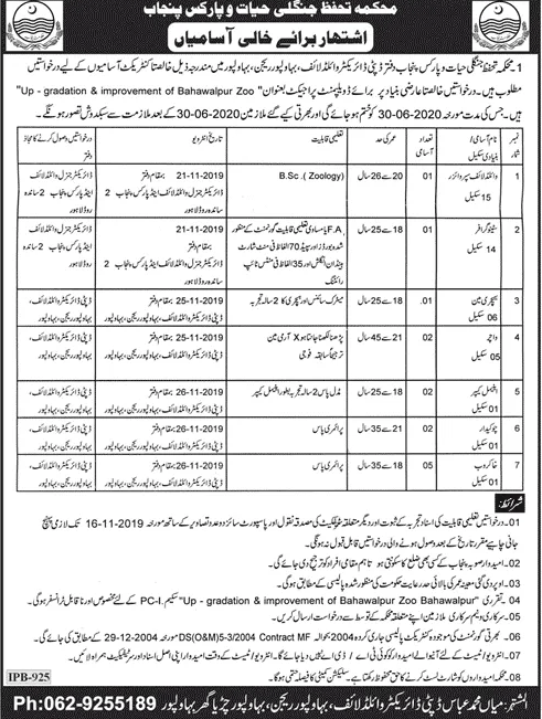 Wildlife and Parks Department Jobs 2019