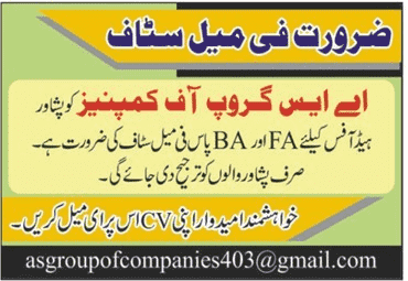 AS Group of Companies Jobs 2019
