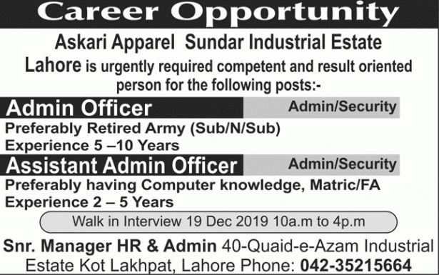 Askari Apparel Industrial Estate jobs 2019