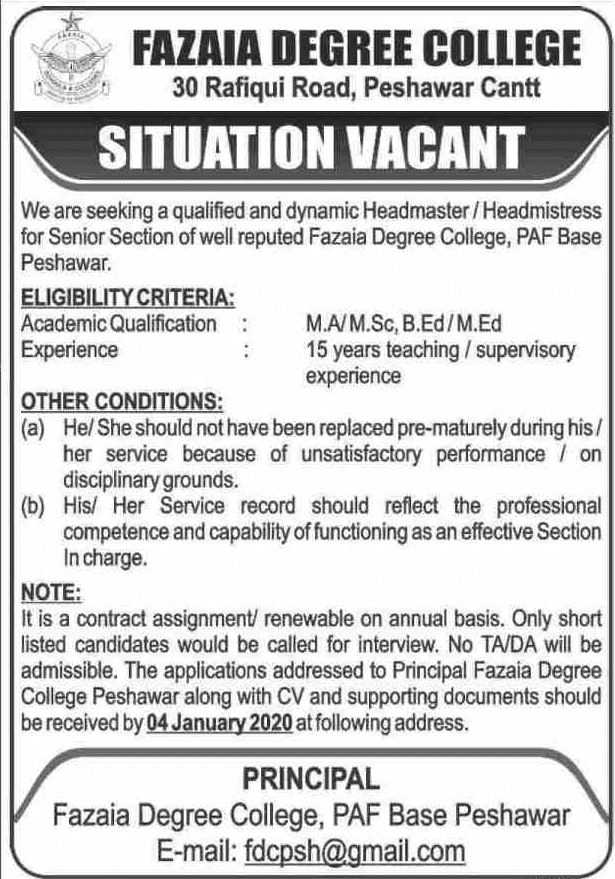 Fazaia Degree College PAF jobs 2019