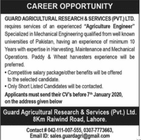 Guard Agricultural Research and Services Jobs 2020