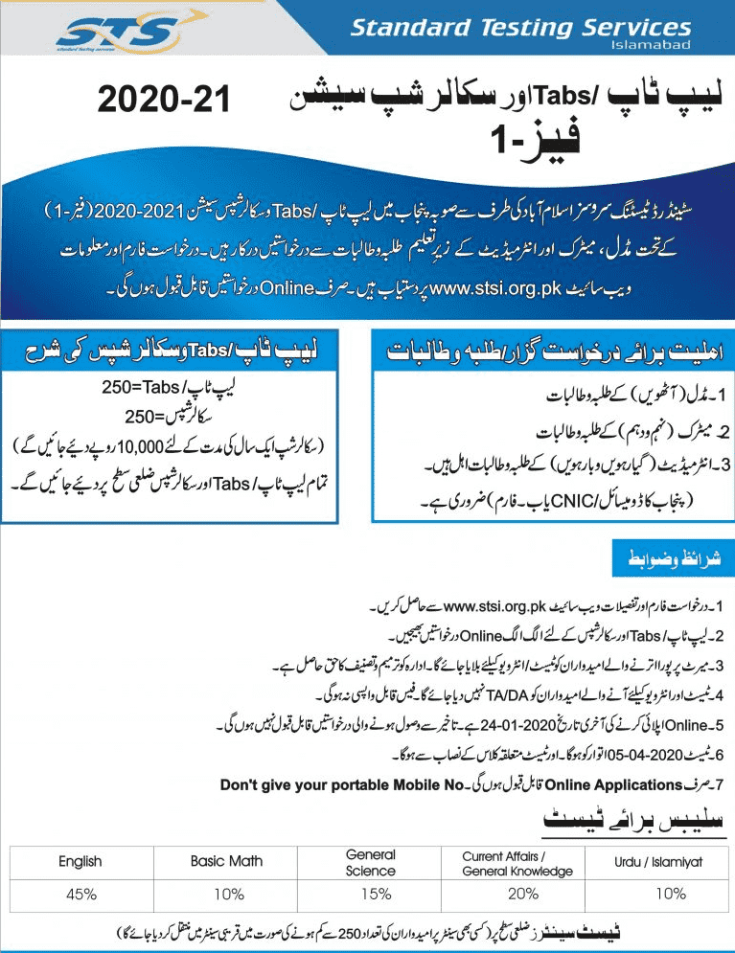 Laptop and Scholarships Scheme 2020