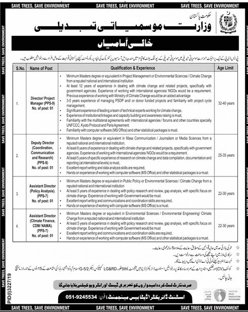 Ministry of Climate Change jobs 2019