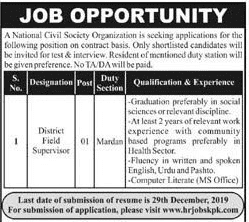 National Civil Society jobs 2019