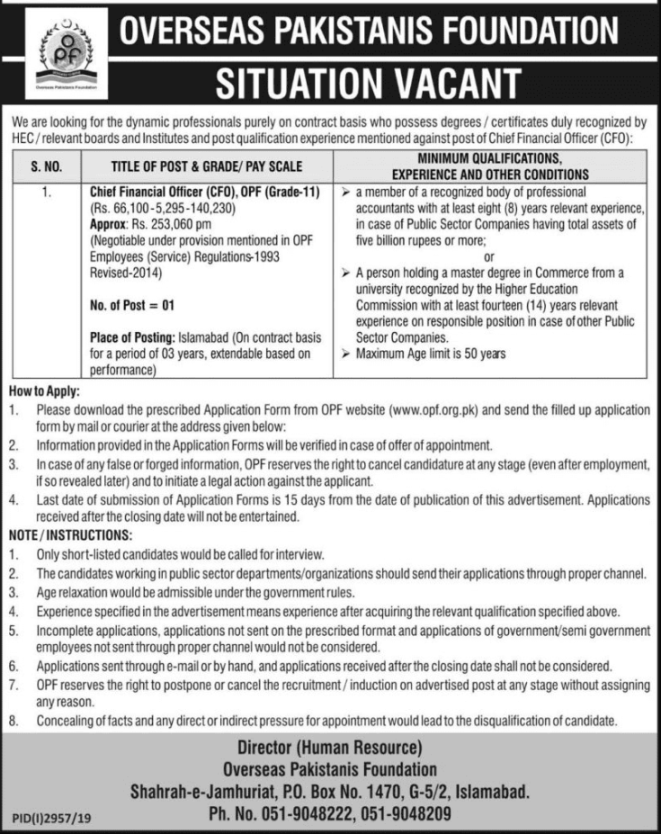 Overseas Pakistanis Foundation Jobs 2019
