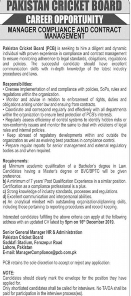 Pakistan Cricket Board Jobs 2019