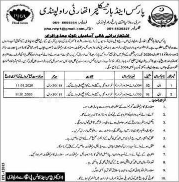Parks and Horticulture Authority jobs 2019