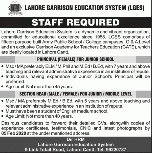 Lahore Garrison Education System Jobs 2020