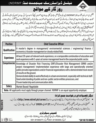 National Disaster Risk Management Jobs 2020