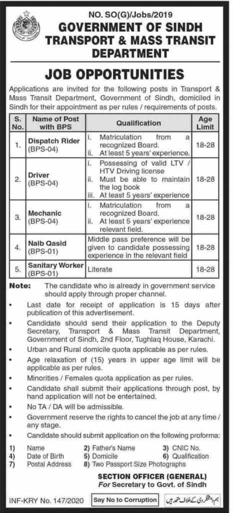Transport and Mass Transit Department Jobs 2020