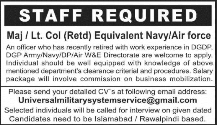 Universal Military System Jobs 2020