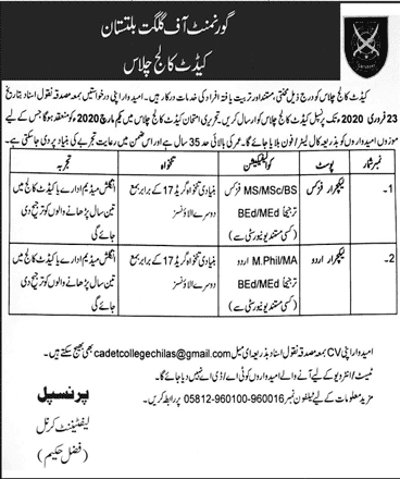 Army Cadet College Jobs 2020