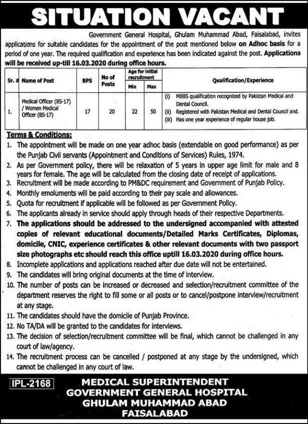 Government General Hospital Jobs 2020