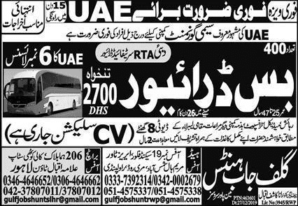 Huts Manpower Services Jobs 2020