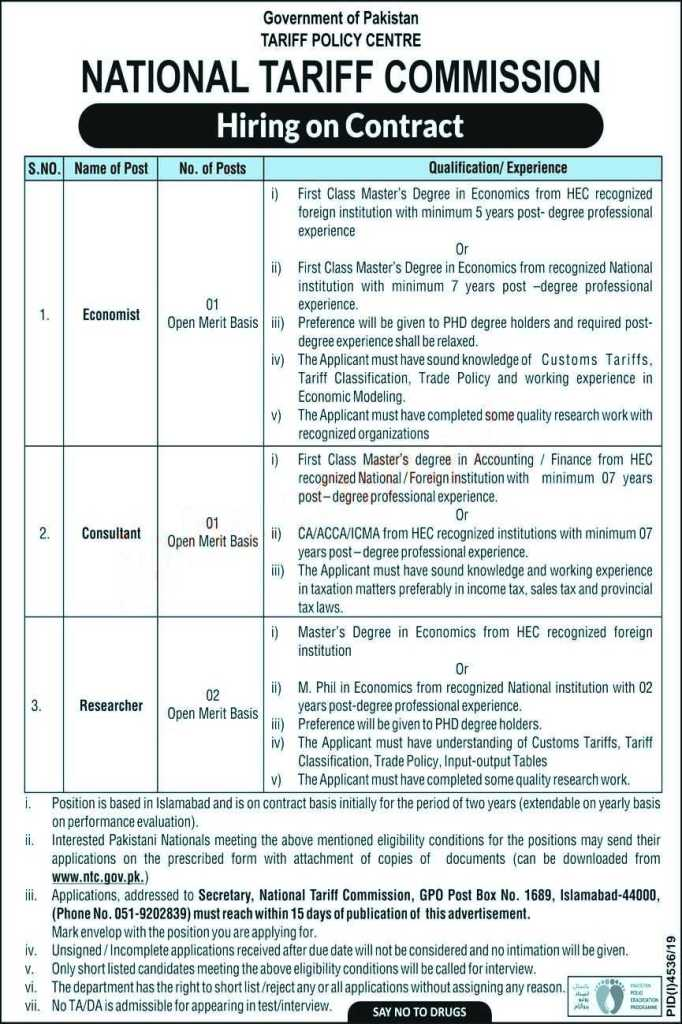 National Tariff Commission Jobs 2020